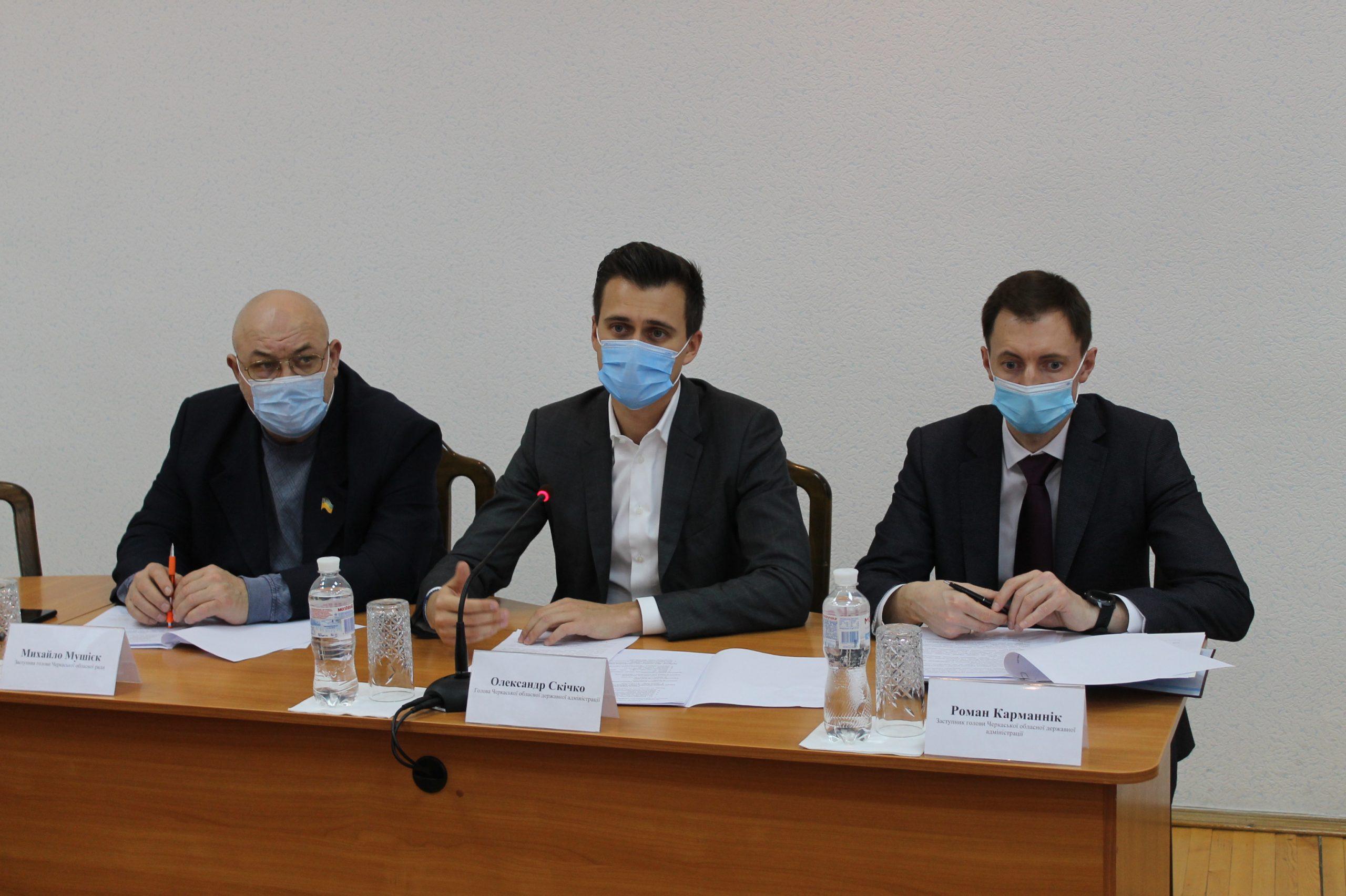 У Черкасах підписали меморандум співпраці між Держслужбою геології та надр України і Черкаською ОДА (ФОТОРЕПОРТАЖ)
