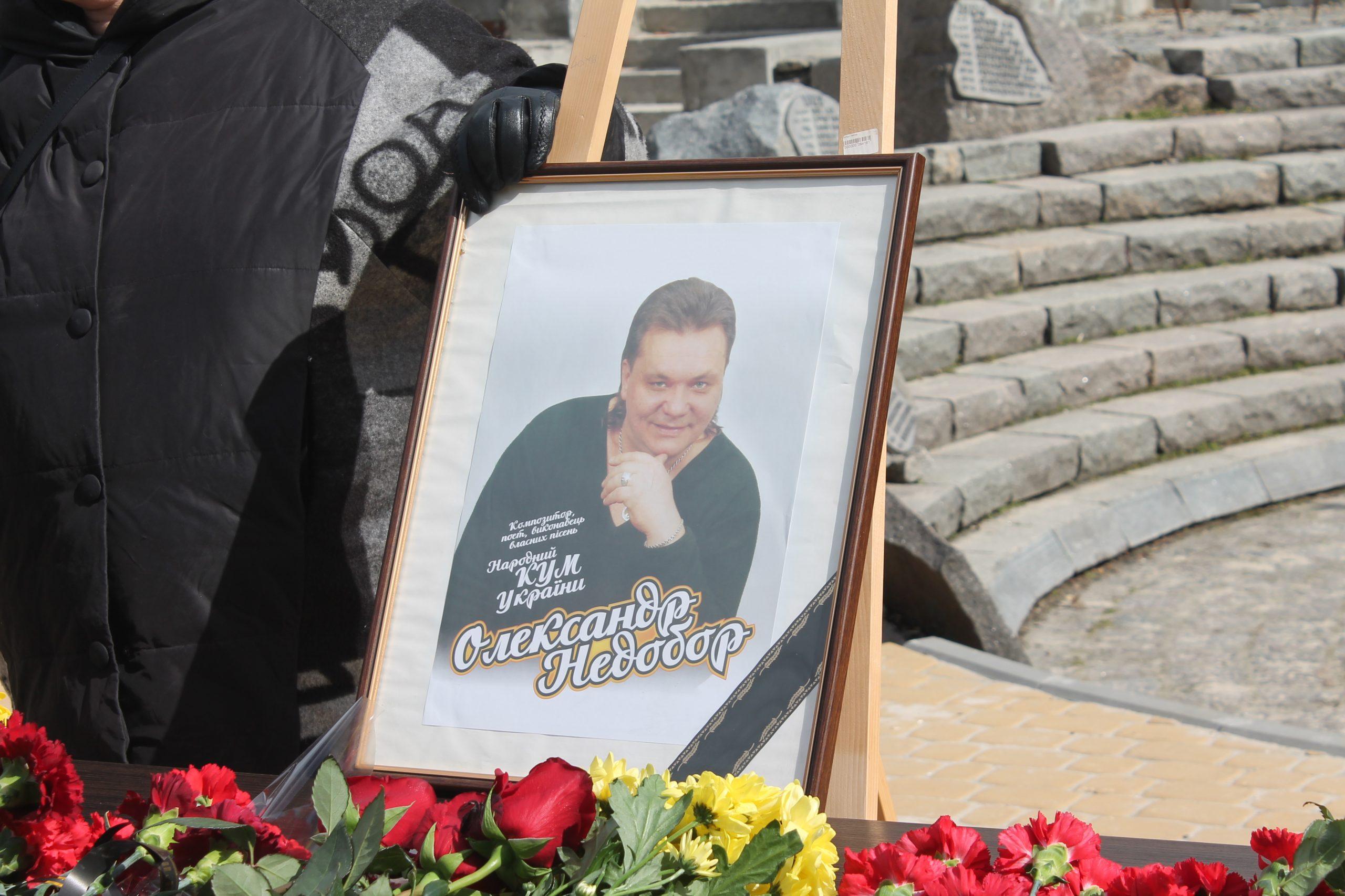 У Черкасах відбулось прощання з Олександром Недобором. Світла пам'ять… (ФОТОРЕПОРТАЖ)