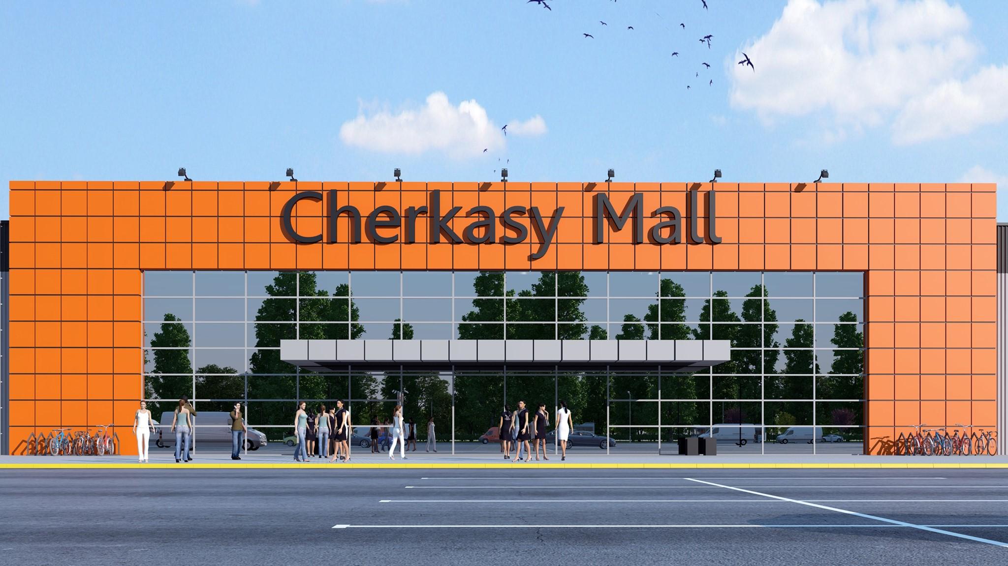 Відкриття масштабного ТРЦ «Cherkasy Mall» заплановане на 2022 рік