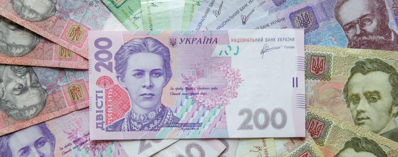 Черкащани сплатити 2,3 млрд гривень податків до бюджетів всіх рівнів