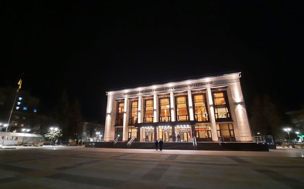 УЧеркасах відкрили оновлений драматичний театр