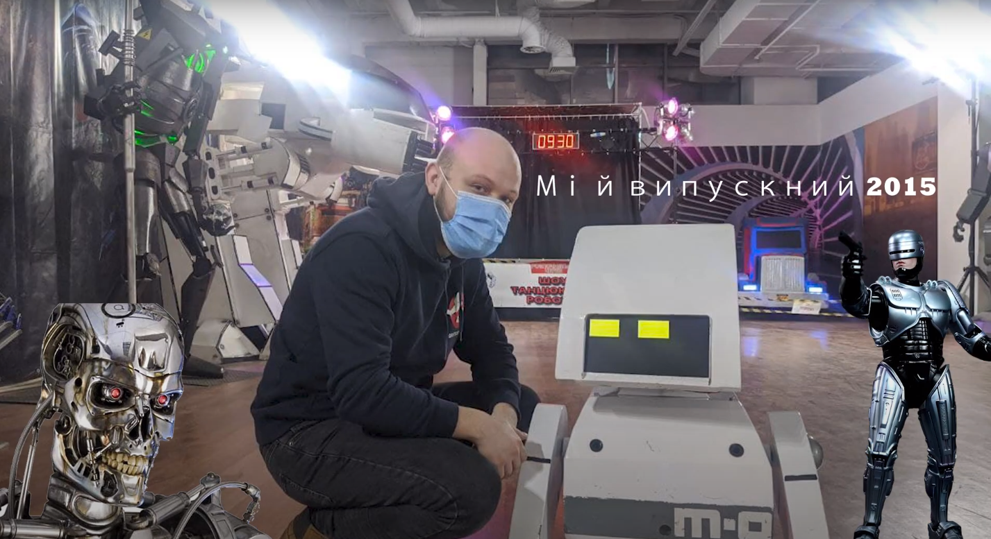 У Черкасах триває виставка роботів і трансформерів
