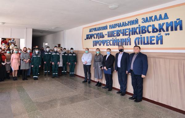 Навчально-практичний центр відкрито на базі Корсунь-Шевченківського ліцею