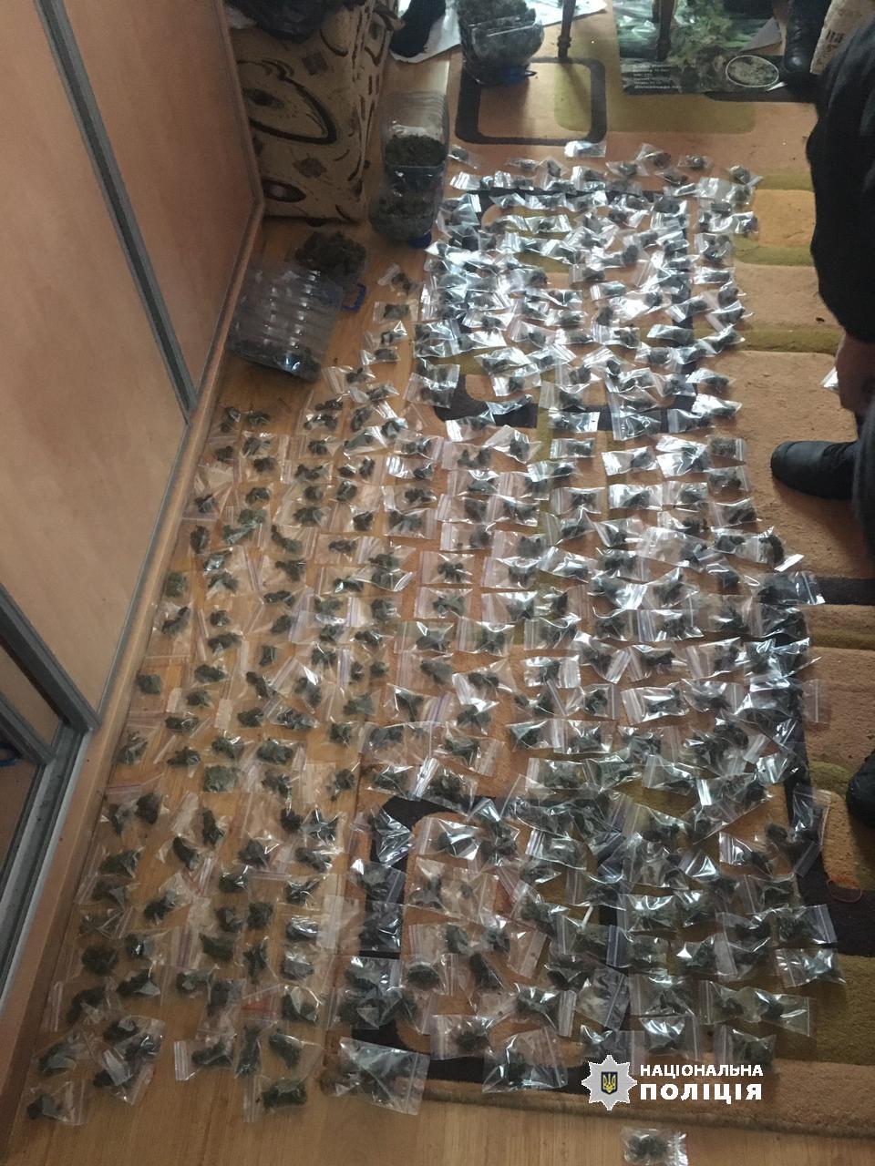 У черкащанина вилучили близько 8 кг наркотиків (ФОТО)