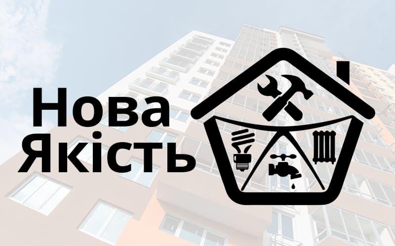 """У Черкасах """"Нова Якість"""" не сплатила майже 5,5 млн грн податків (ВІДЕО)"""