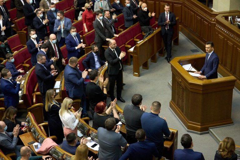 ВРУ підтримала заяву Олександра Скічка про складання депутатського мандата
