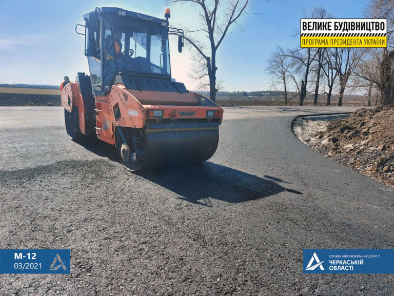 На Уманщині продовжують ремонтувати дорогу міжнародного значення