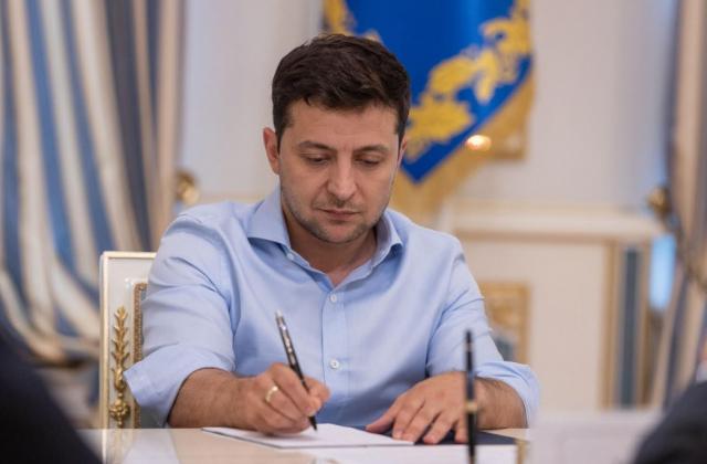 Зеленський підписав закон щодо продажу об'єктів великої приватизації