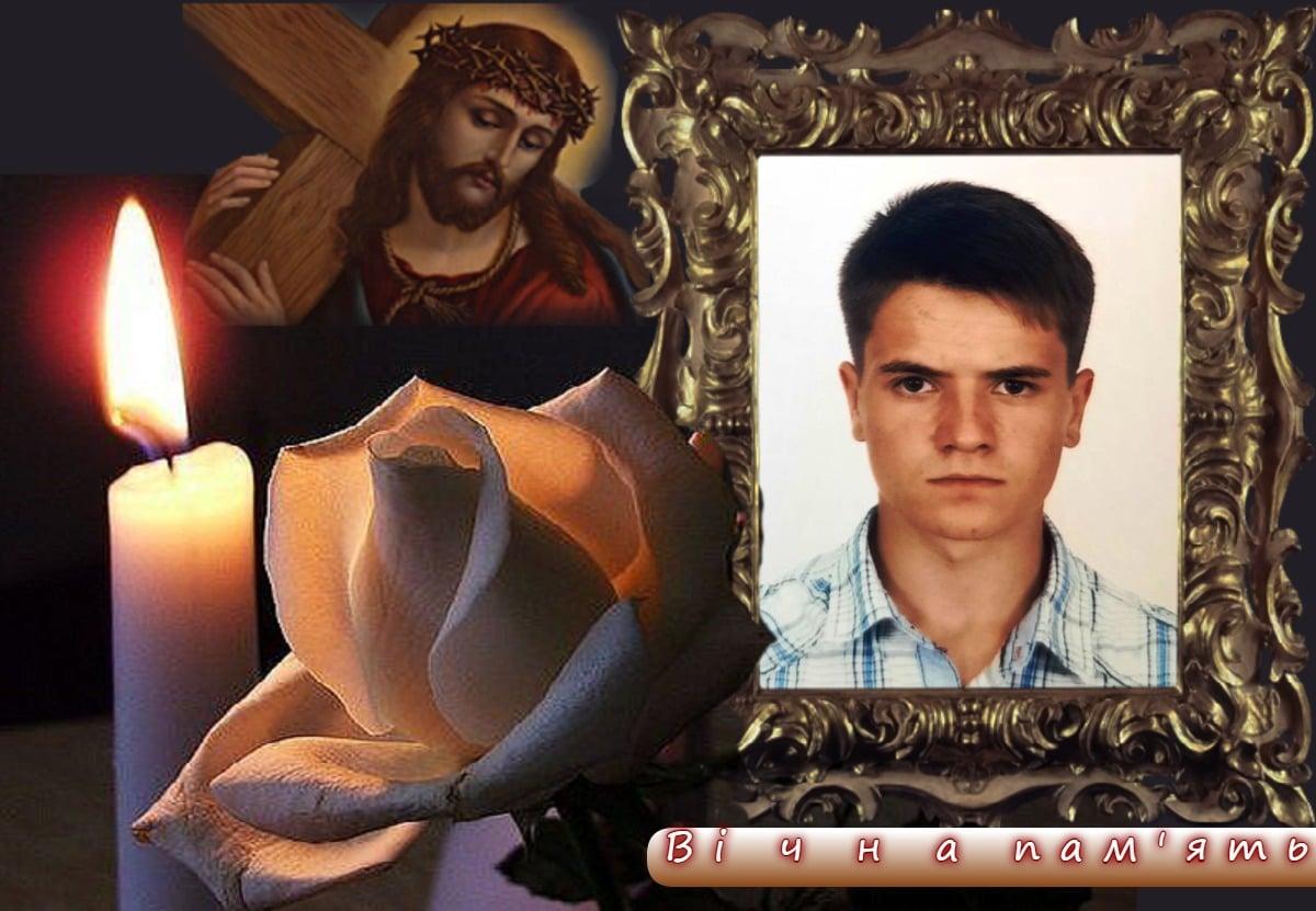 Черкащанин загинув у зоні проведення ООС
