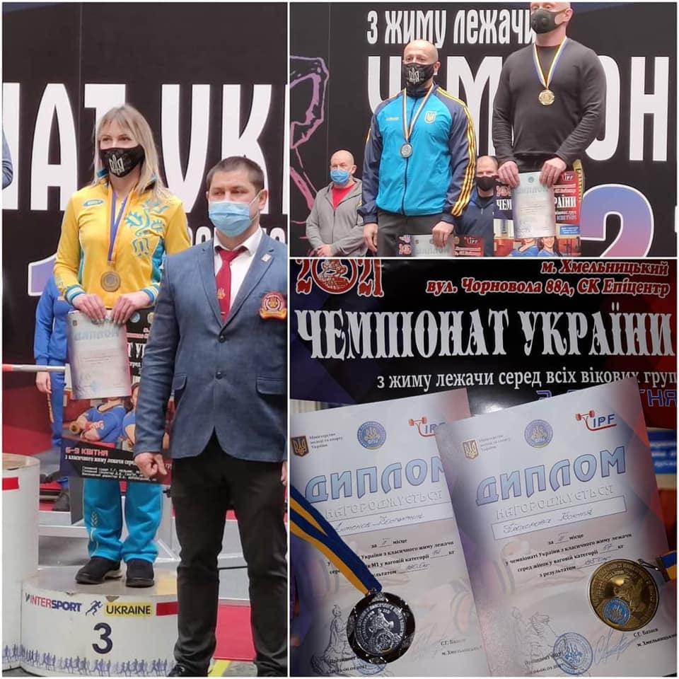 Черкаські пауерліфтери з нагородами чемпіонату України