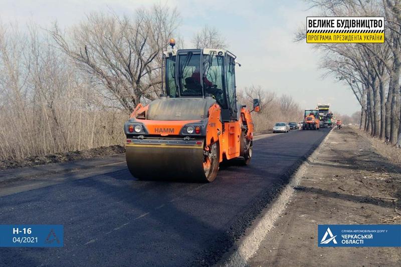 У Черкаському районі продовжили ремонтувати дороги між селами Носачів та Сигнаївка