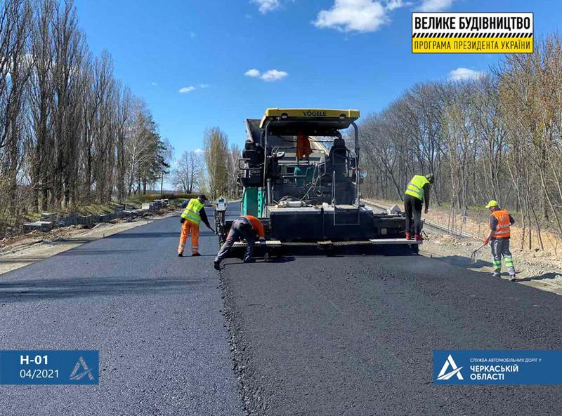 На Черкащині завершується ремонт семи кілометрів Дороги Єдності М-30