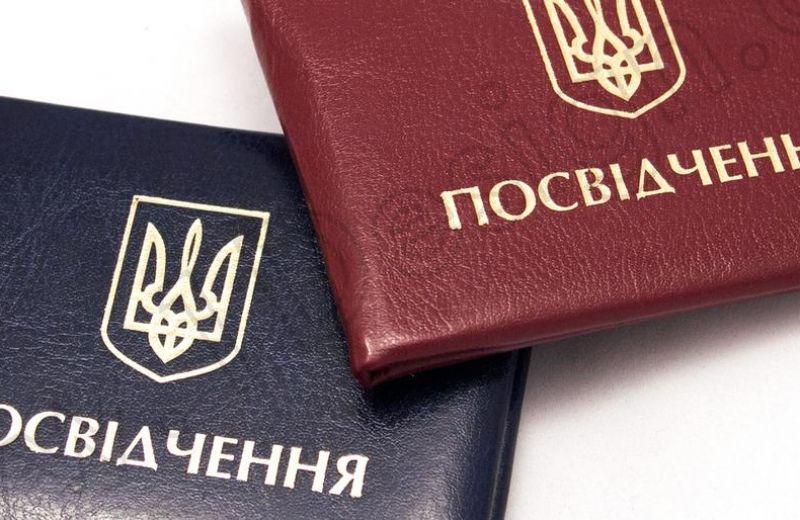 Із держбюджету нашій області спрямували 66 млн грн на соціальну підтримку чорнобильців