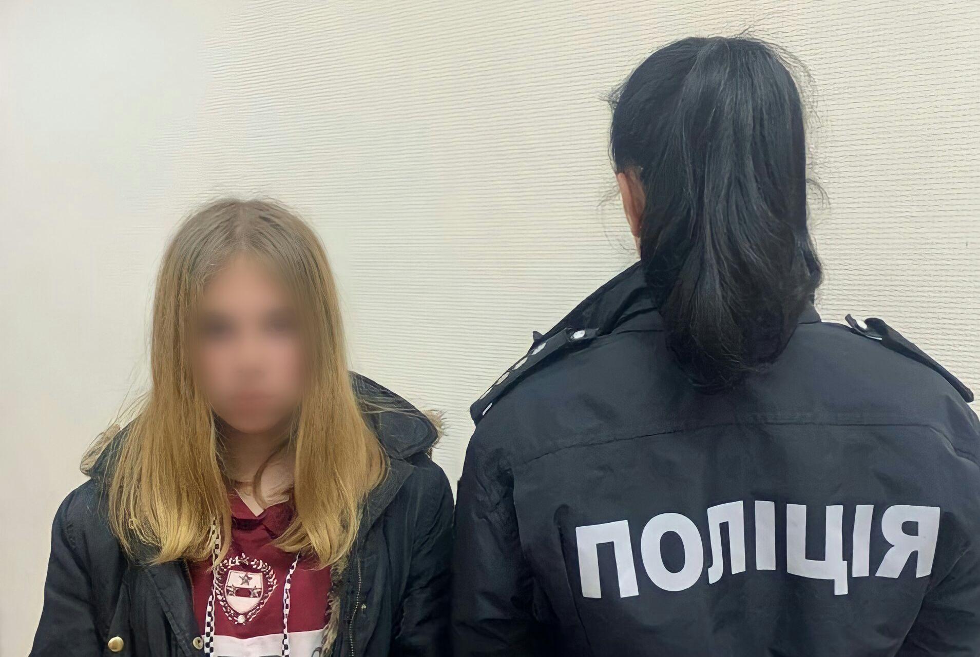 У Черкасах правоохоронці знайшли неповнолітню та повернули її додому
