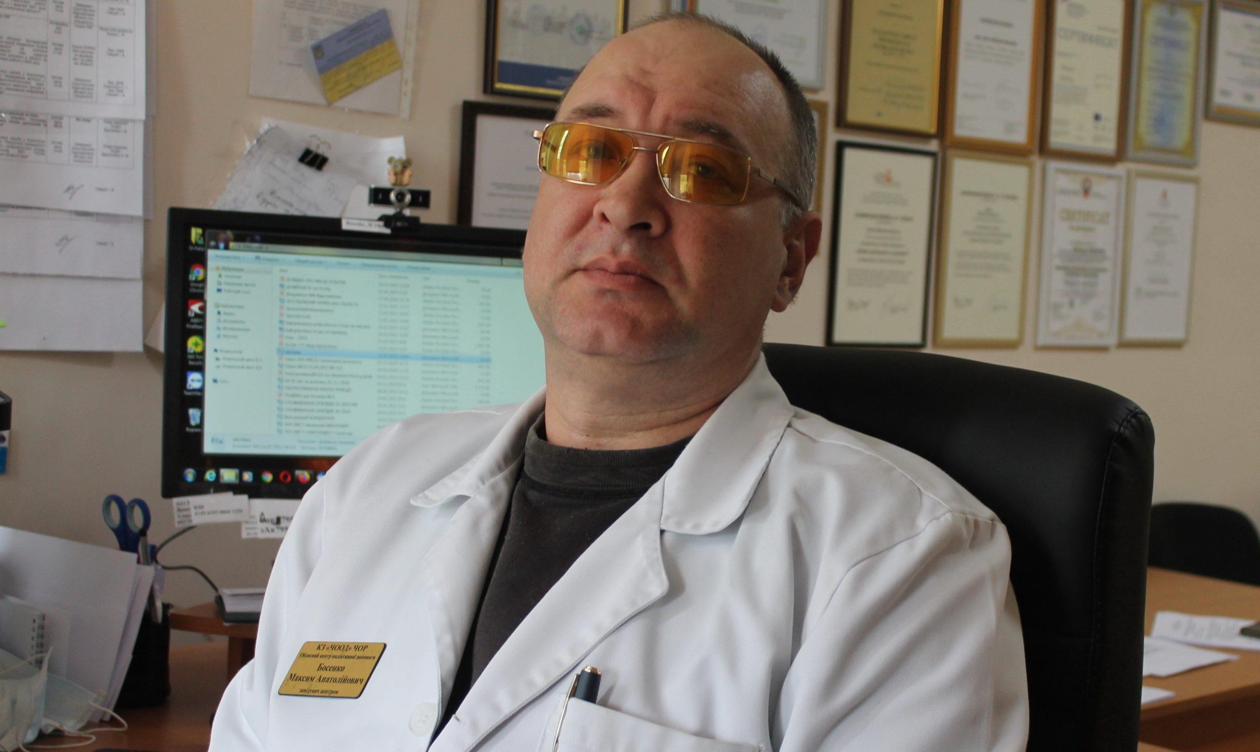 Максим Босенко: «Паліативна допомога – це не про смерть, а про життя»