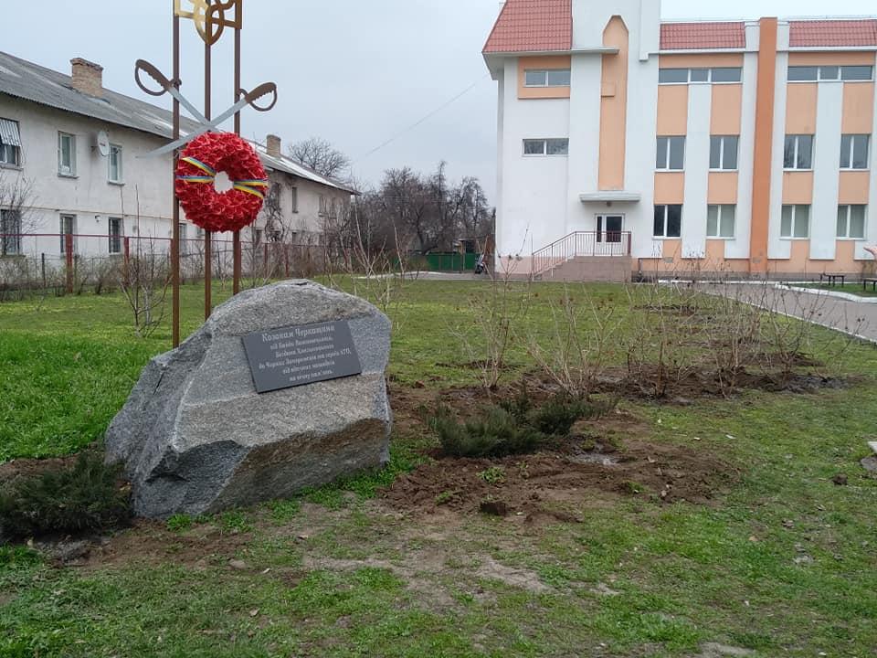 Біля черкаської школи висадили Алею слави полеглим героям