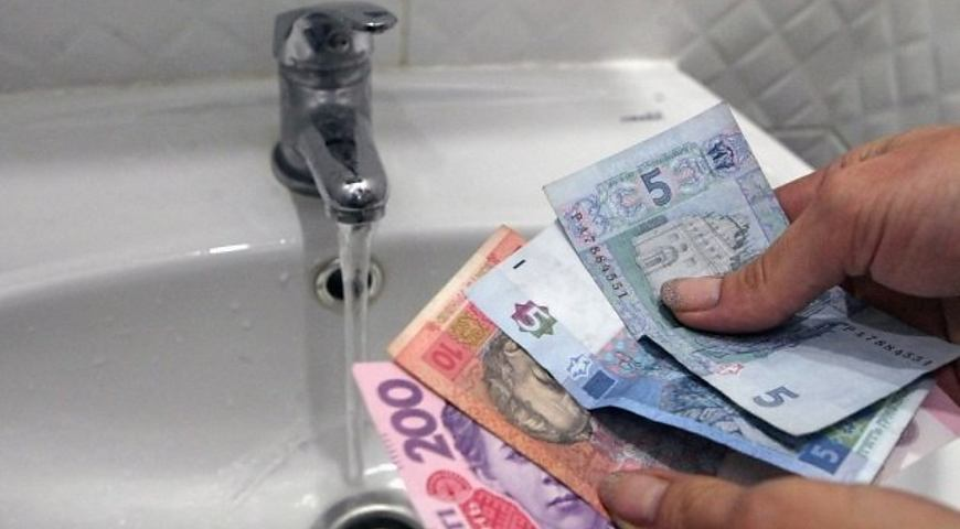 Черкащанам відшкодують близько 230 тис грн за завищені тарифи