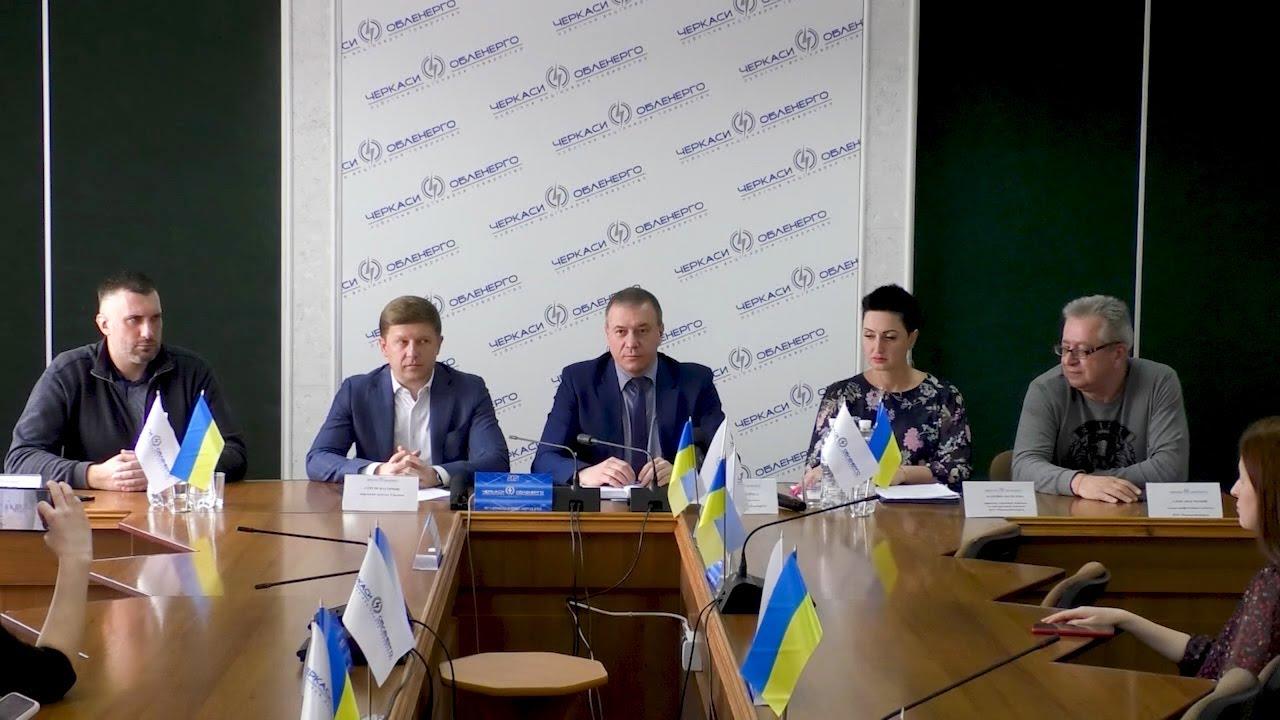 Олег Петренко ініціює розгляд передачі «державних» акцій «Черкасиобленерго» в управління облраді