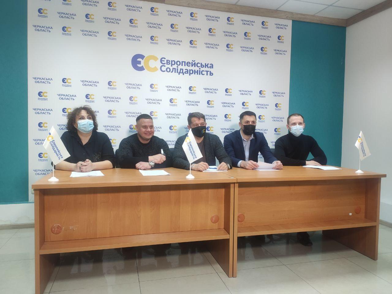 Команда «Європейської Солідарності» у Черкасах підбила підсумки роботи президента Зеленського