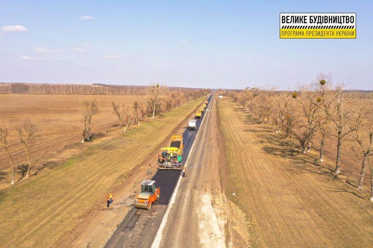 В області продовжують ремонтувати дорогу державного значення