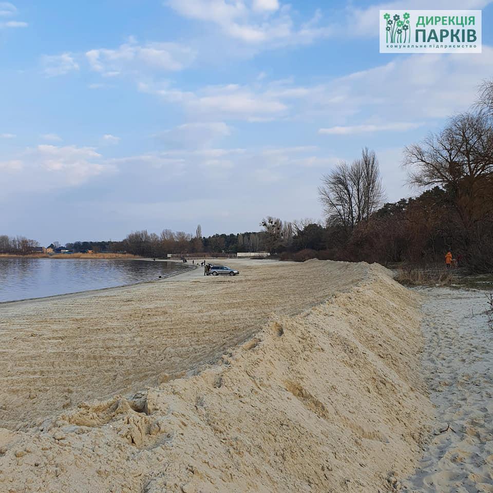 У Черкасах облаштовують пляж «Дахнівський»