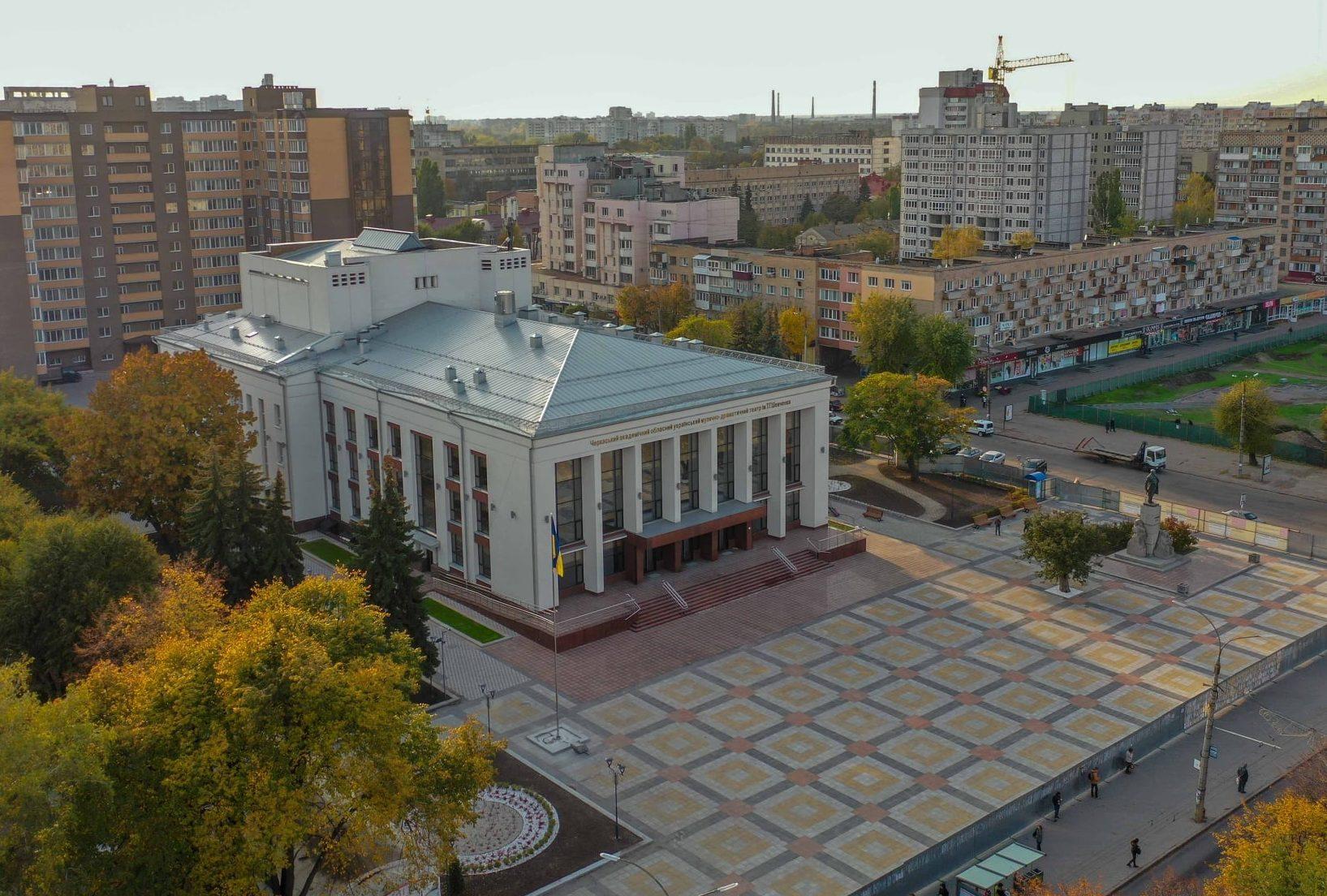 Черкаські актори гратимуть на сцені драмтеатру з травня