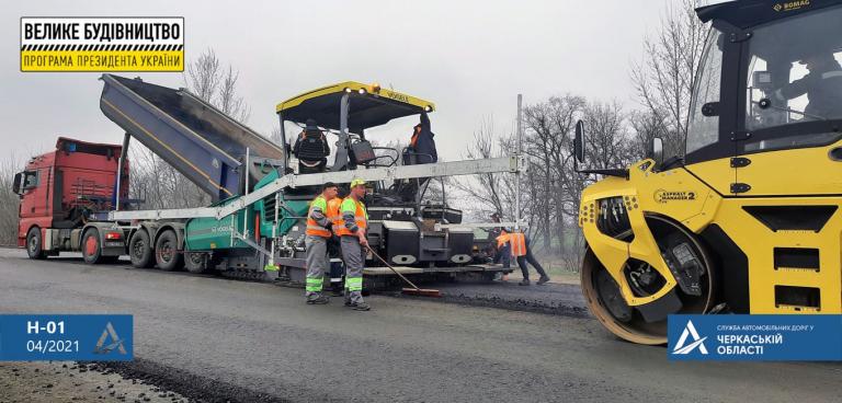 У регіоні продовжують ремонтувати дорогу Київ−Знам'янка