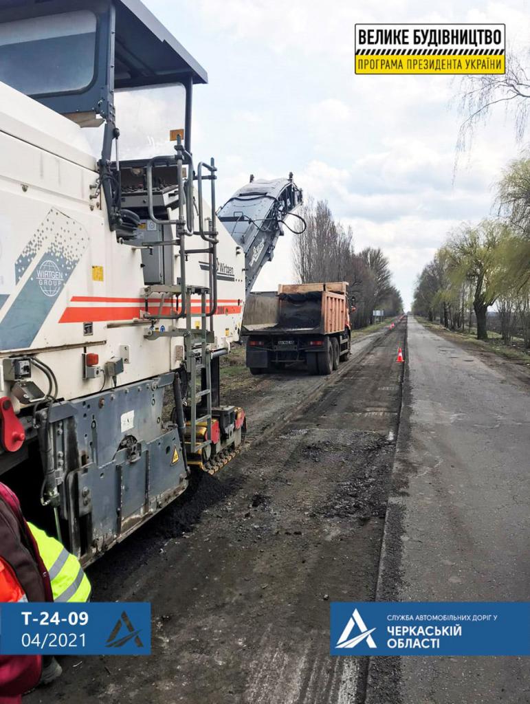 В області капітально ремонтують 8 кілометрів дороги