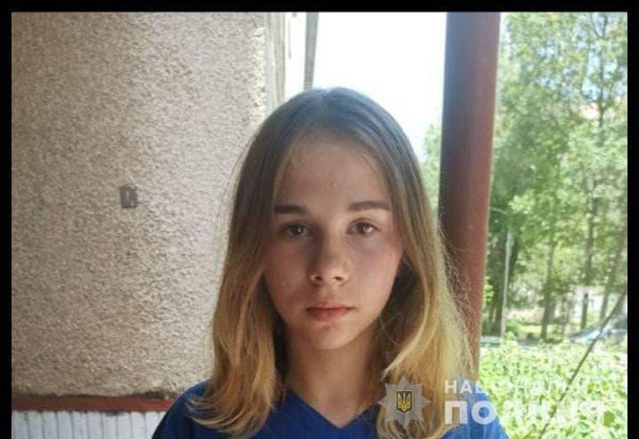 У Черкасах безвісти зникла 15-річна дівчина