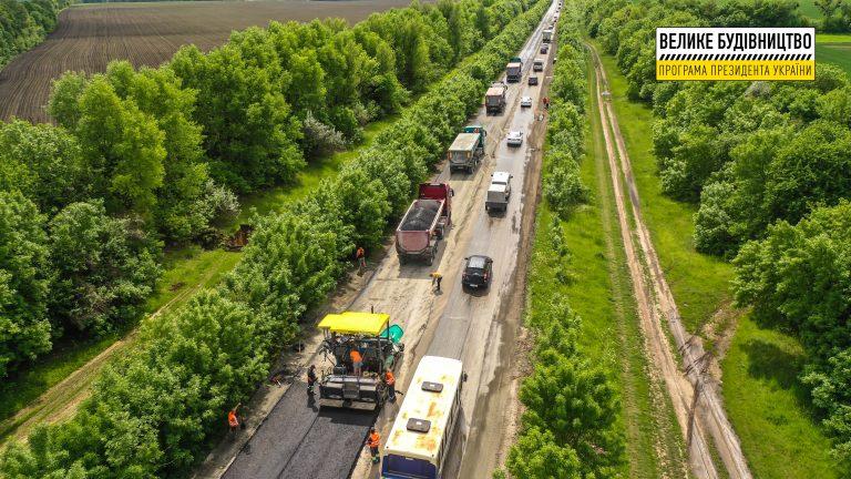 На Уманщині відновлюють 10-кілометрову ділянку дороги