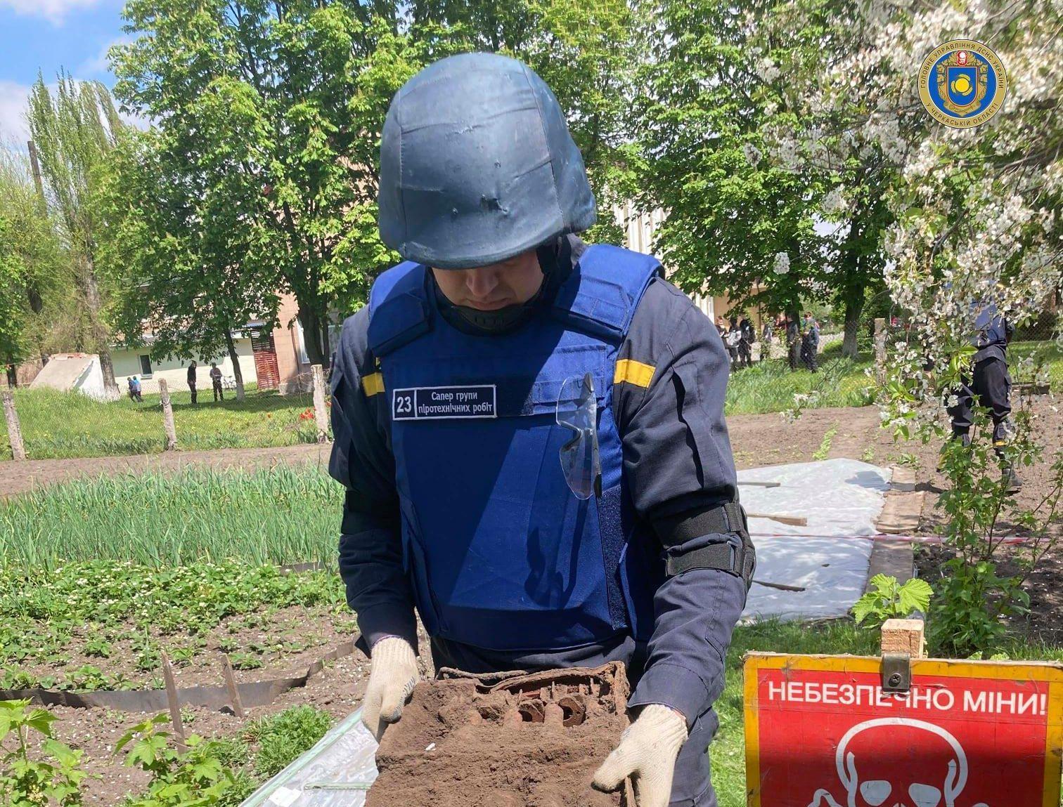 Сапери знищили дев'ять мінометних мін на Черкащині