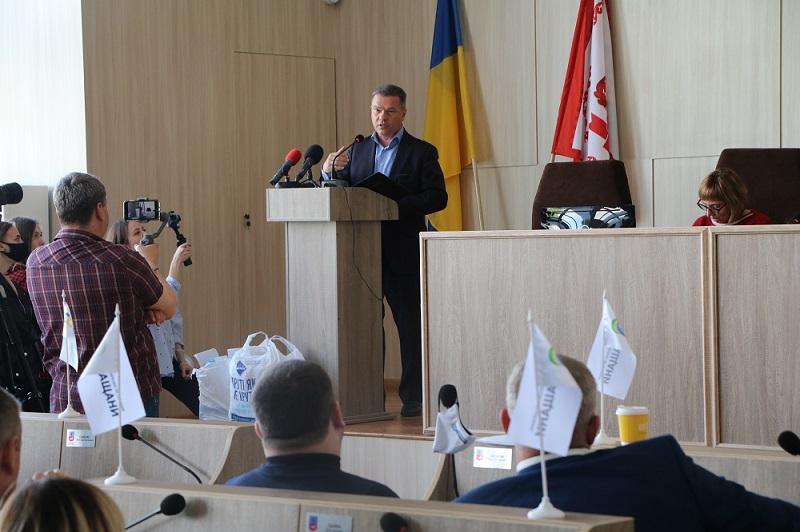 Депутати міської ради підтримали актуалізацію генерального плану міста