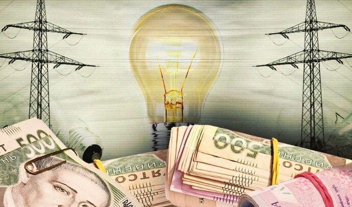 В Україні зросте вартість електроенергії