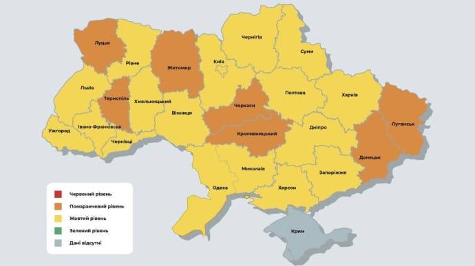 """В Україні не лишилося жодної """"червоної"""" карантинної зони"""