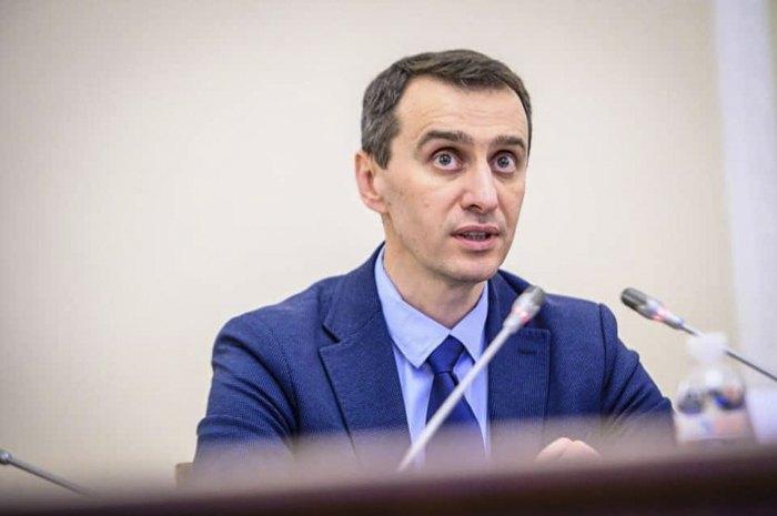 Міністром охорони здоров'я призначили Віктора Ляшка