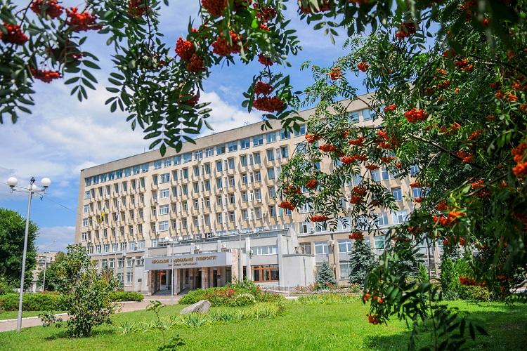 Офіційна позиція ЧНУ щодо перепрофілювання Ботанічного саду