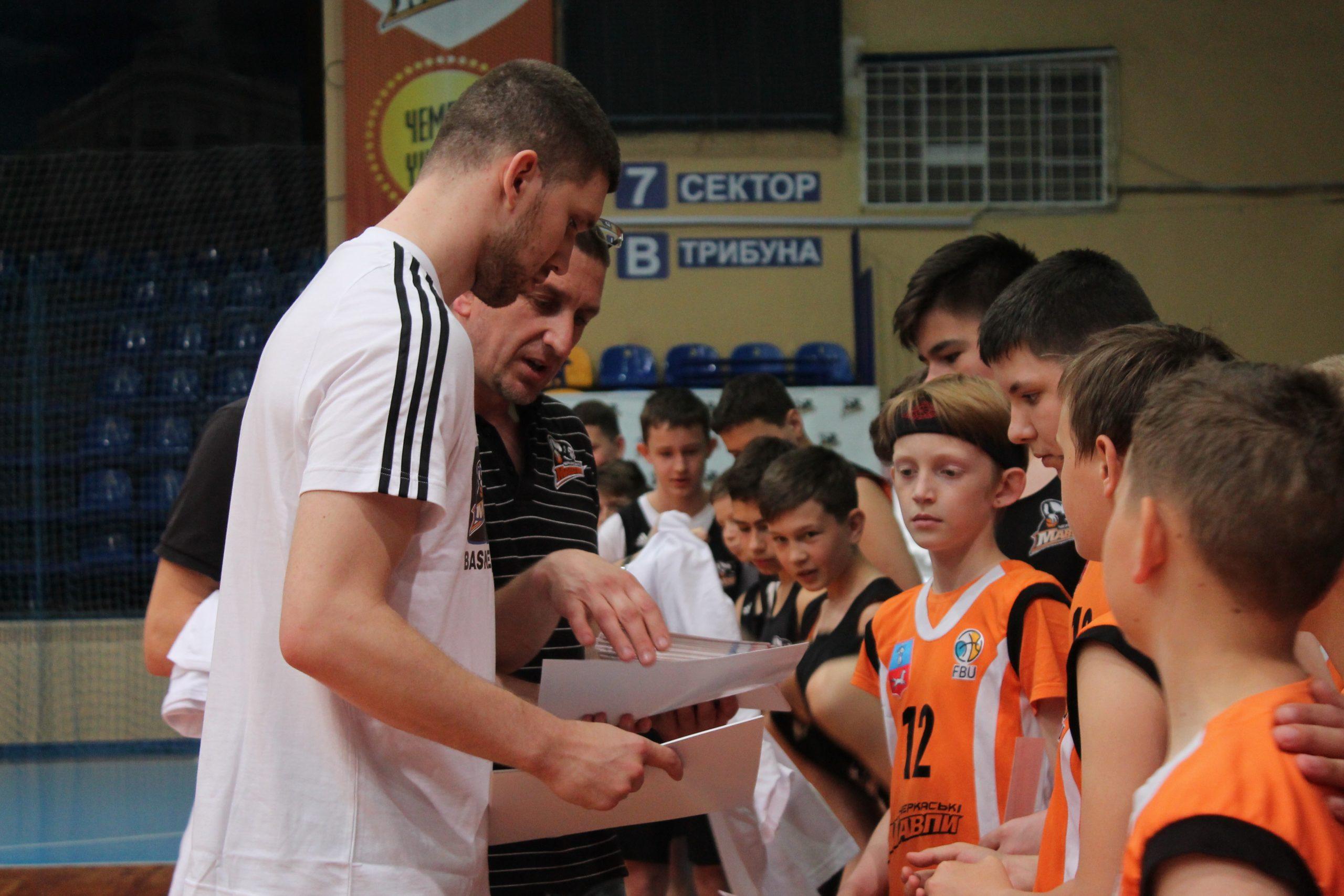Баскетбольний мінікемп від Святослава Михайлюка (ФОТОРЕПОРТАЖ)