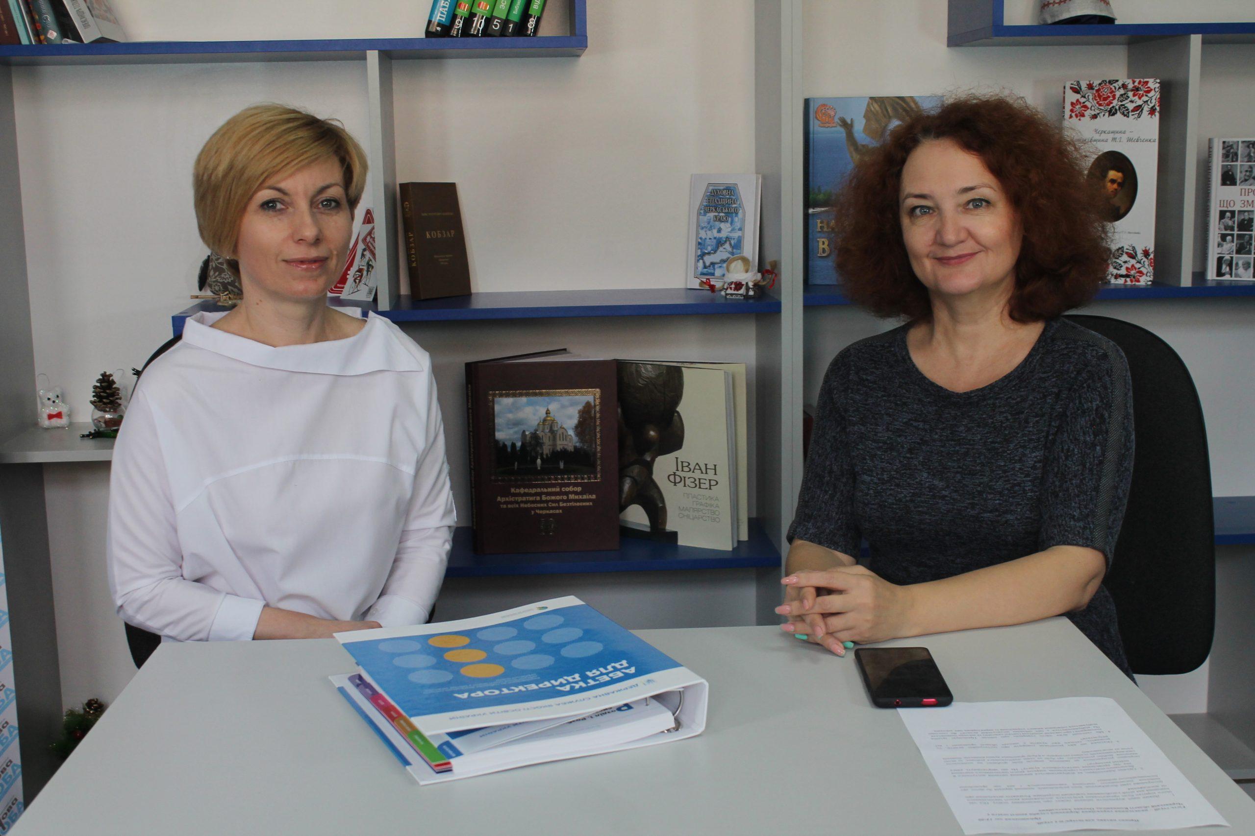 Оксана Компанієць про дослідження якості інклюзивного навчання в Черкасах (ВІДЕО)