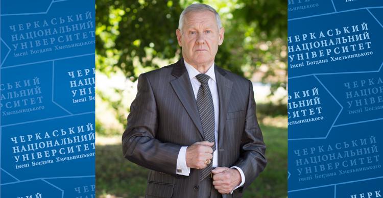 Філософ-гуманіст Микола Іщенко сягнув високих літ і визнання