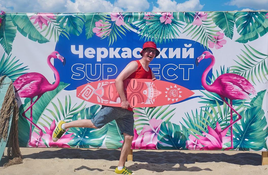 У Черкасах змінили дату проведення SUP Фесту