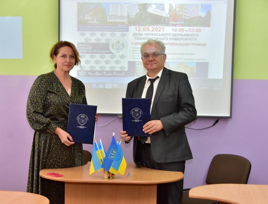 ЧДТУ підписав договір про співпрацю з Драбівською громадою
