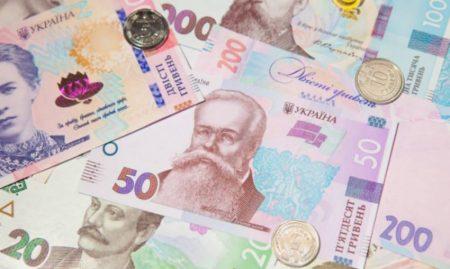 Бюджети області понад план отримали 170 млн грн за січень-квітень