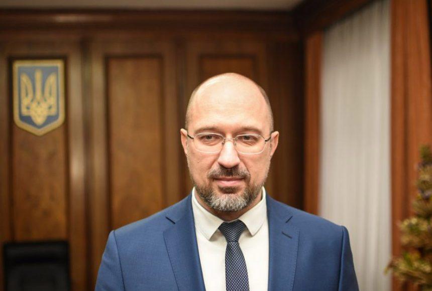 Прем'єр-міністр привітав українців з Днем Європи (ВІДЕО)