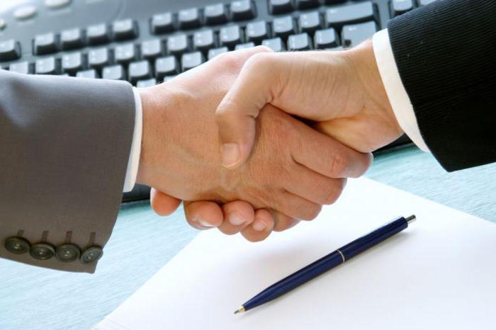 Обмеження щодо спільної роботи близьких осіб в органах державної влади