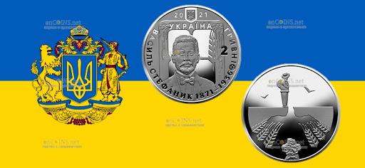 В Україні з'явилася пам'ятна монета номіналом 2 гривні