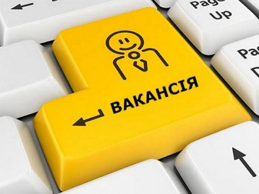Кому найважче знайти роботу на Черкащині?
