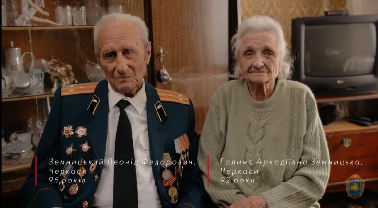 #ми_ще_є: У Черкасах презентували відеоролики про героїв Другої світової