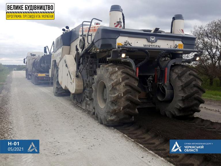 В області продовжують ремонтувати дорогу Н-01 Київ – Знам'янка