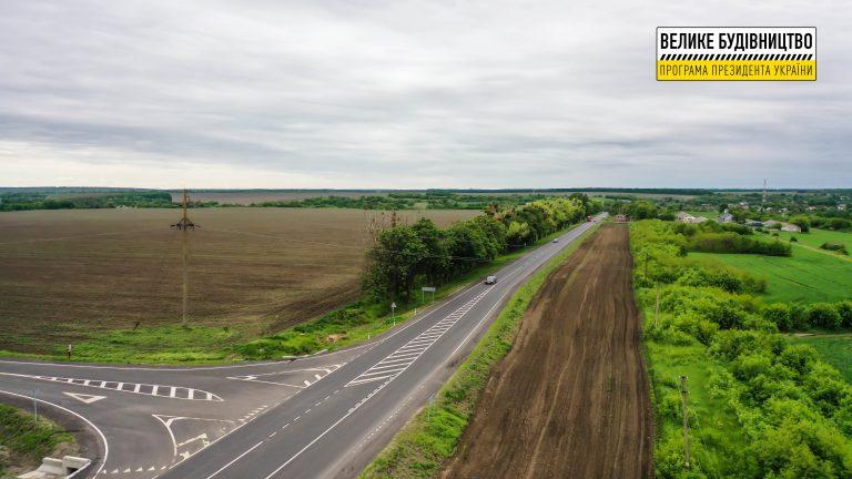 На Тальнівщині торік відремонтували 8 км дороги у межах Великого будівництва