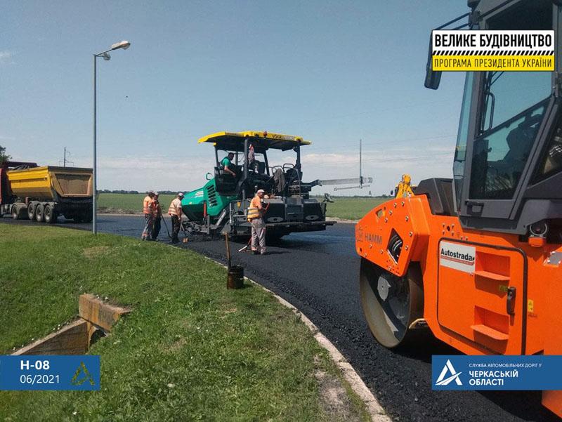 На Золотоніщині продовжують ремонтувати дорогу